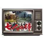 סרטים יפנים